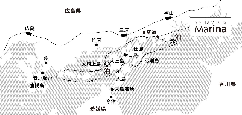 海賊の名跡としまなみの食文化を知る 大三島沖・鞆の浦沖錨泊3日間